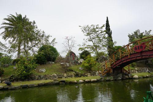 南元農場之台灣島