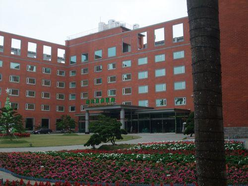 南元農場飯店