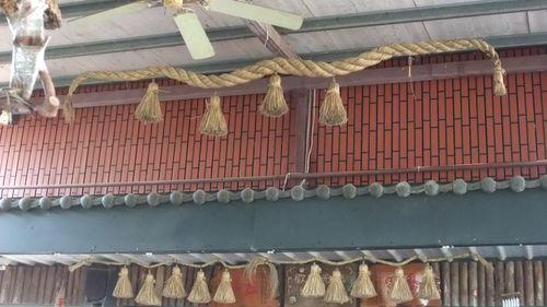 黃金小鎮之茅香亭中日式繩條