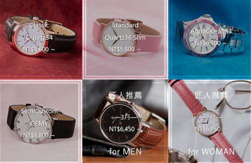 6種Renautus女生錶款樣式圖