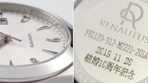 手錶推薦品牌: Renautus的封面圖