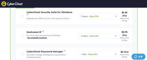Cyberghost VPN的3個加購功能選項,圖中由上到下分別是Cyberghost Security Suite for Windows、Dedicated IP、Cyberghost Password Manager