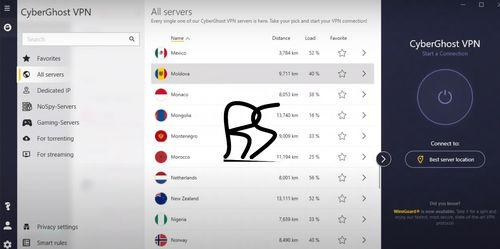 Cyberghost VPN電腦版介面