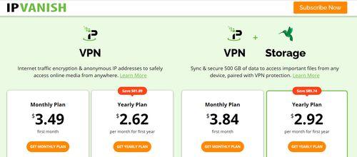 IPVanish購買頁面