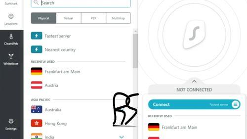 Surfshark-VPN電腦版操作介面,作為Surfshark VPN評價的封面